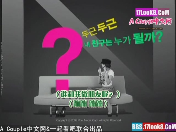 [A Couple中文網 17look8.com]徐仁英的新商朋友.E02.090514[一起看吧][(000149)04-01-41].JPG