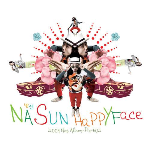 20090304_Nassun_Cover.jpg