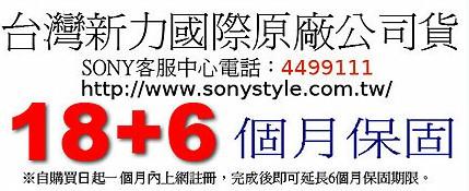 sony NEX-F3 (1)
