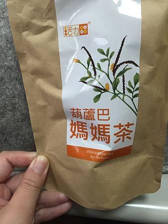 葫蘆巴發奶茶裡面像茶包一樣,有20小包