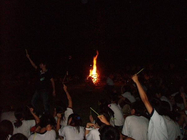 好旺的營火