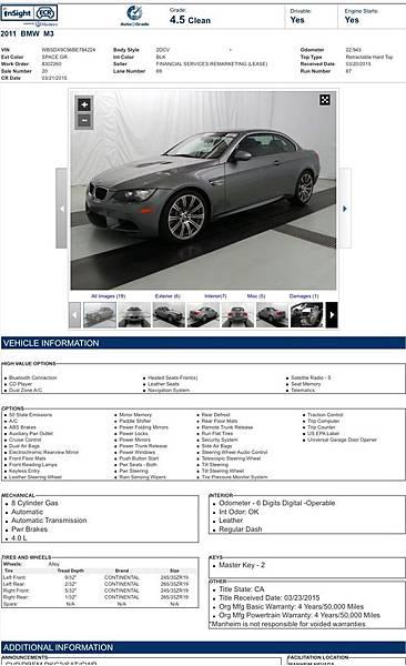 BMW 2011 E92 - M3 灰