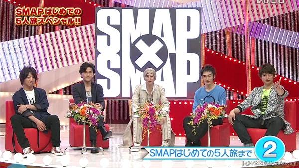 SMAPXSMAP 130408 06