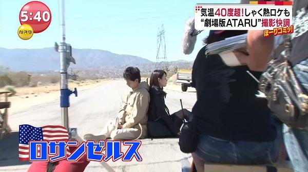 ATARU電影版 最新拍攝新聞 01