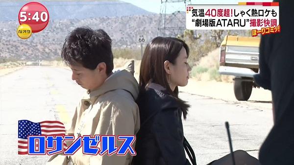 ATARU電影版 最新拍攝新聞 02