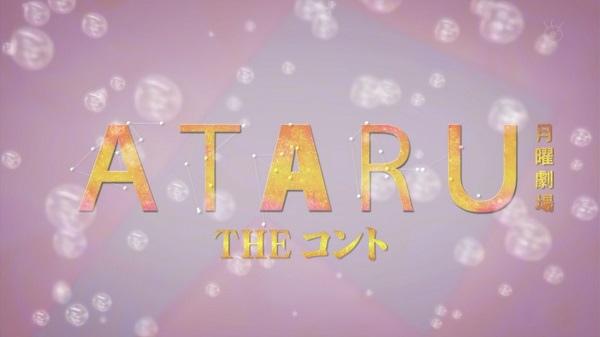 ATARU短劇01.jpg