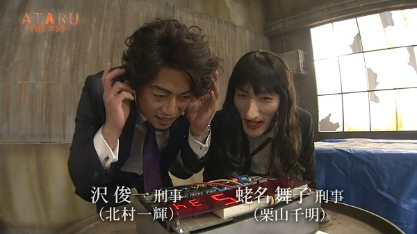 ATARU短劇03.jpg