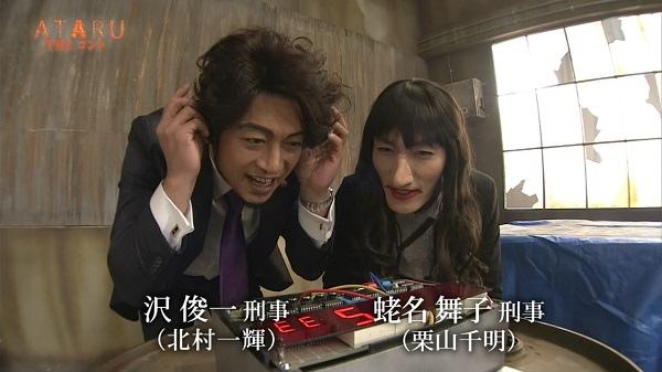 ATARU短劇04.jpg