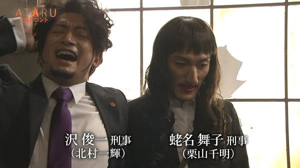 ATARU短劇05.jpg
