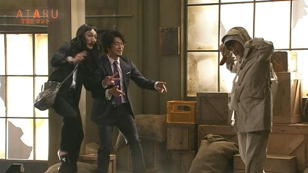 ATARU短劇17.jpg