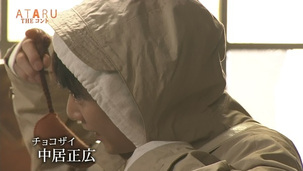 ATARU短劇19.jpg