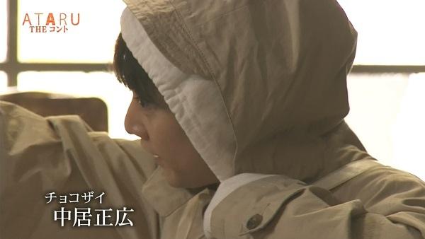 ATARU短劇20.jpg