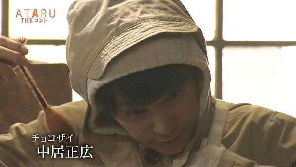 ATARU短劇21.jpg