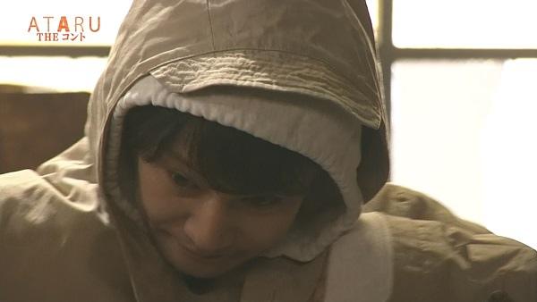 ATARU短劇22.jpg