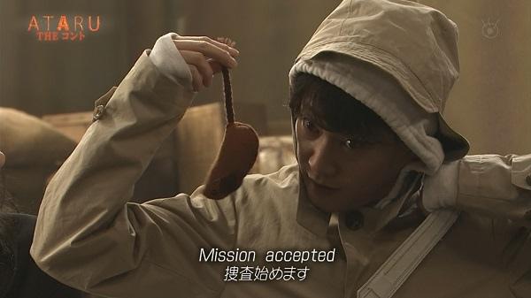 ATARU短劇27.jpg