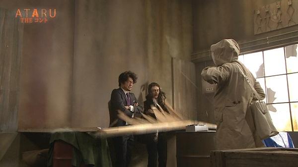 ATARU短劇37.jpg