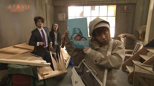 ATARU短劇38.jpg