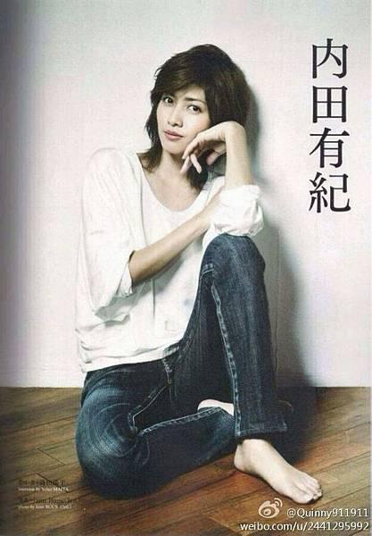 「內田有紀」的圖片搜尋結果
