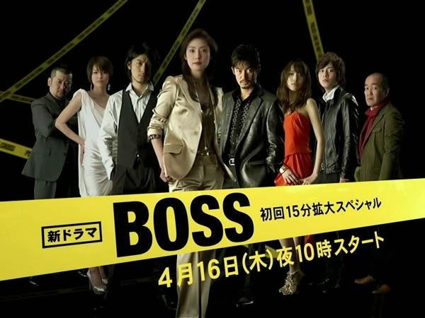 BOSS女王.jpg