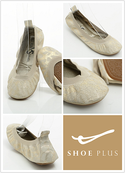 shoe plus1