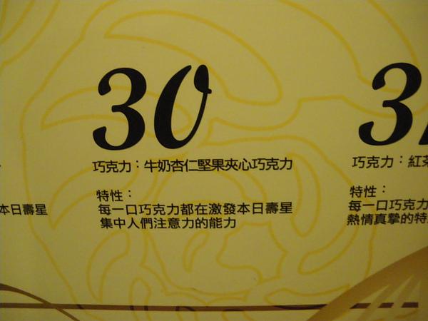 2010-8-25 下午 12-51-46_0225.JPG