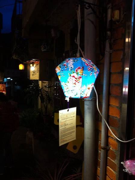 1207 平天燈