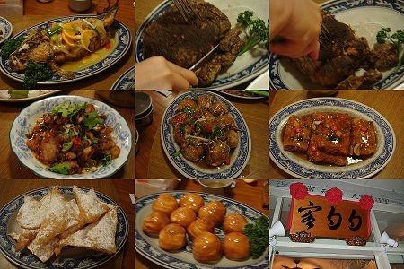 勺勺客綜合(001)(001)