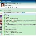 彩虹趴MSN