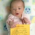 DSC_0312_532B劉玲娟之女(001)