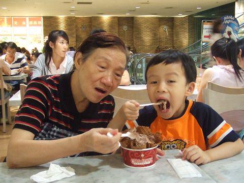 Cold Stone冰淇淋.jpg