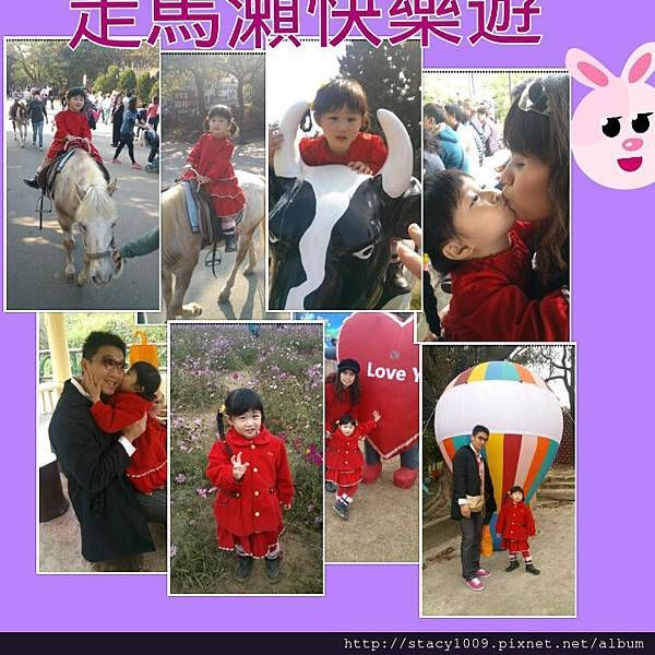 PhotoGrid_1360521927970.jpg