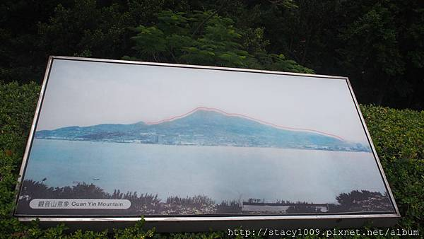 P7201119