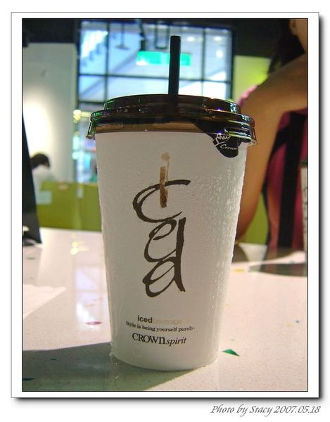金礦~焦糖奶茶