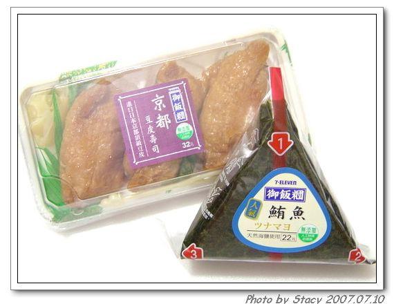 7-11京都豆皮壽司&御飯團