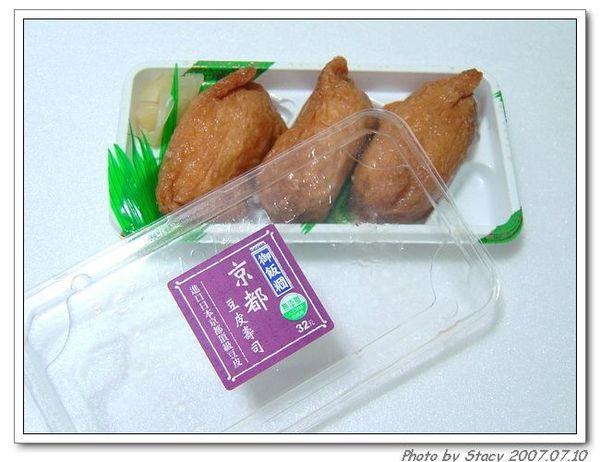 7-11京都豆皮壽司