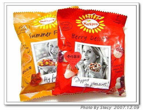 德國 Katjes 軟糖