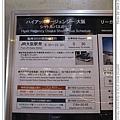 IMG_0859_nEO_IMG_nEO_IMG.jpg