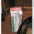 IMG_0840_nEO_IMG_nEO_IMG.jpg