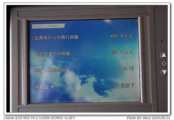 IMG_7692_nEO_IMG_nEO_IMG.jpg