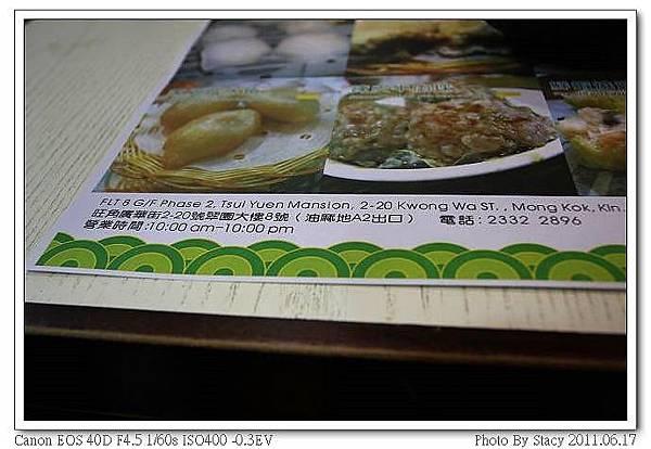 IMG_9249_nEO_IMG_nEO_IMG.jpg