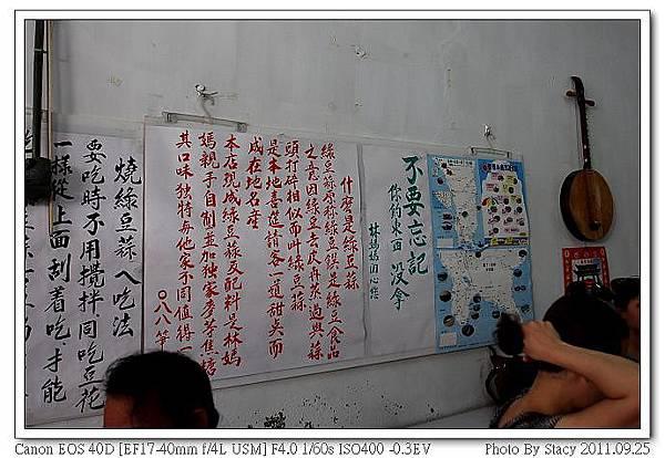 IMG_0532_nEO_IMG.jpg