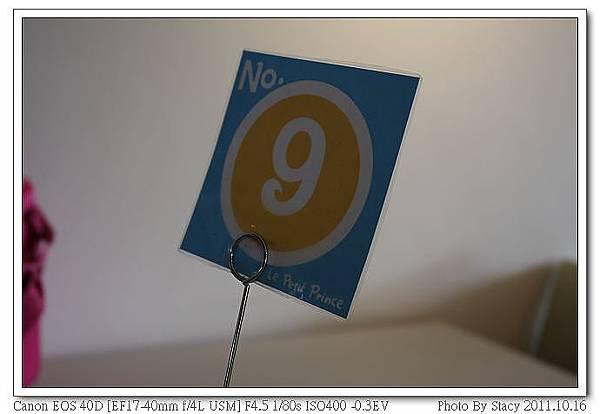 IMG_0658_nEO_IMG.jpg