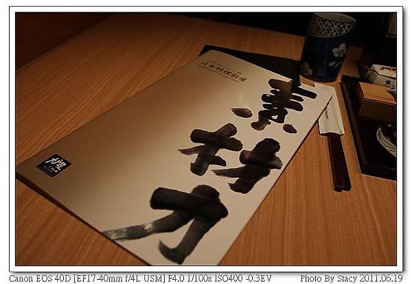 IMG_9701_nEO_IMG.jpg