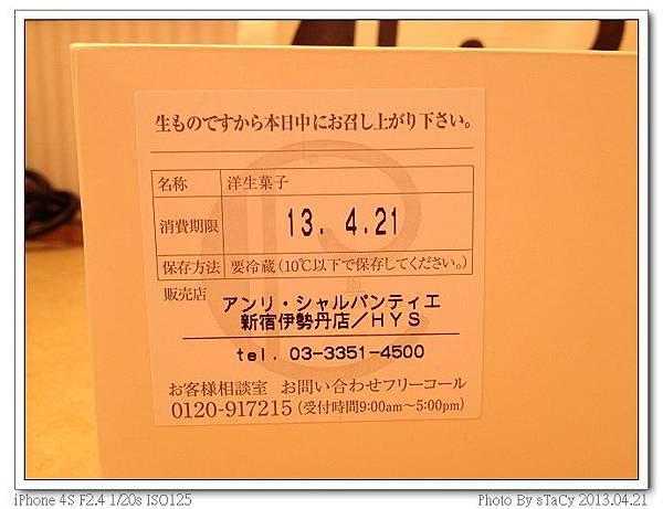 IMG_4241_nEO_IMG