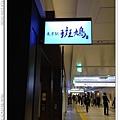 IMG_4329_nEO_IMG