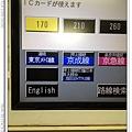 IMG_4455_nEO_IMG