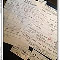 IMG_5997_nEO_IMG.jpg