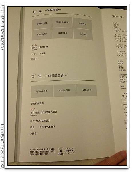 IMG_6502_nEO_IMG