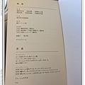 IMG_9545_nEO_IMG