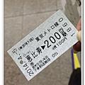 IMG_0514_nEO_IMG